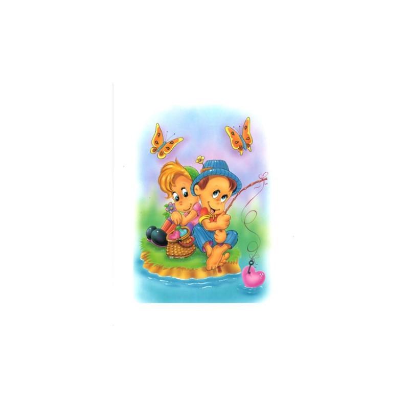 Image 3D - VENEZIA 211 - 24X30 - Couple Enfants à la pêche - Aux Bleuets Loisirs créatifs à Reims