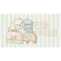 New born - Naissance